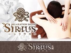 [画像]SIRIUS(シリウス)札幌